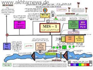 طرح جانمایی پارک موزه ی نفت بین المللی مسجدسلیمان
