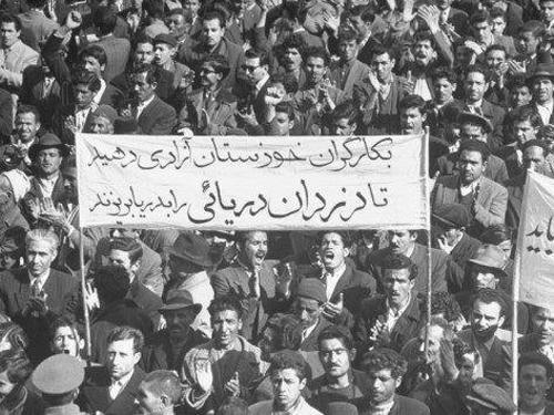 تظاهرات کارگران خوزستانی  ۱۳۲۸